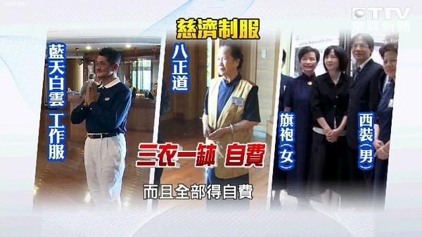 中國 銀行 手機 版